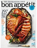 Bon Appétit Magazine, November 2014: The Thanksgiving Issue