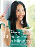 Ching&#39;s Chinese Food in Minutes