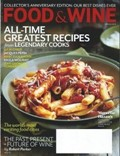 Food & Wine Magazine, March 2013: Collectors 35th Anniversary Issue