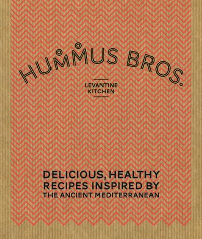 Hummus Bros. cookbook