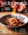 Lucky Peach Magazine,  Fall 2015 (#16): The Fantasy Issue