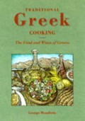 Traditional Greek Cooking: Food and Wines of Greece